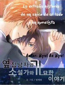 https://c9.mangatag.com/es_manga/pic3/10/24202/609680/c51a0844f28f9a4f7f3820c8b5eb7937.jpg Page 1