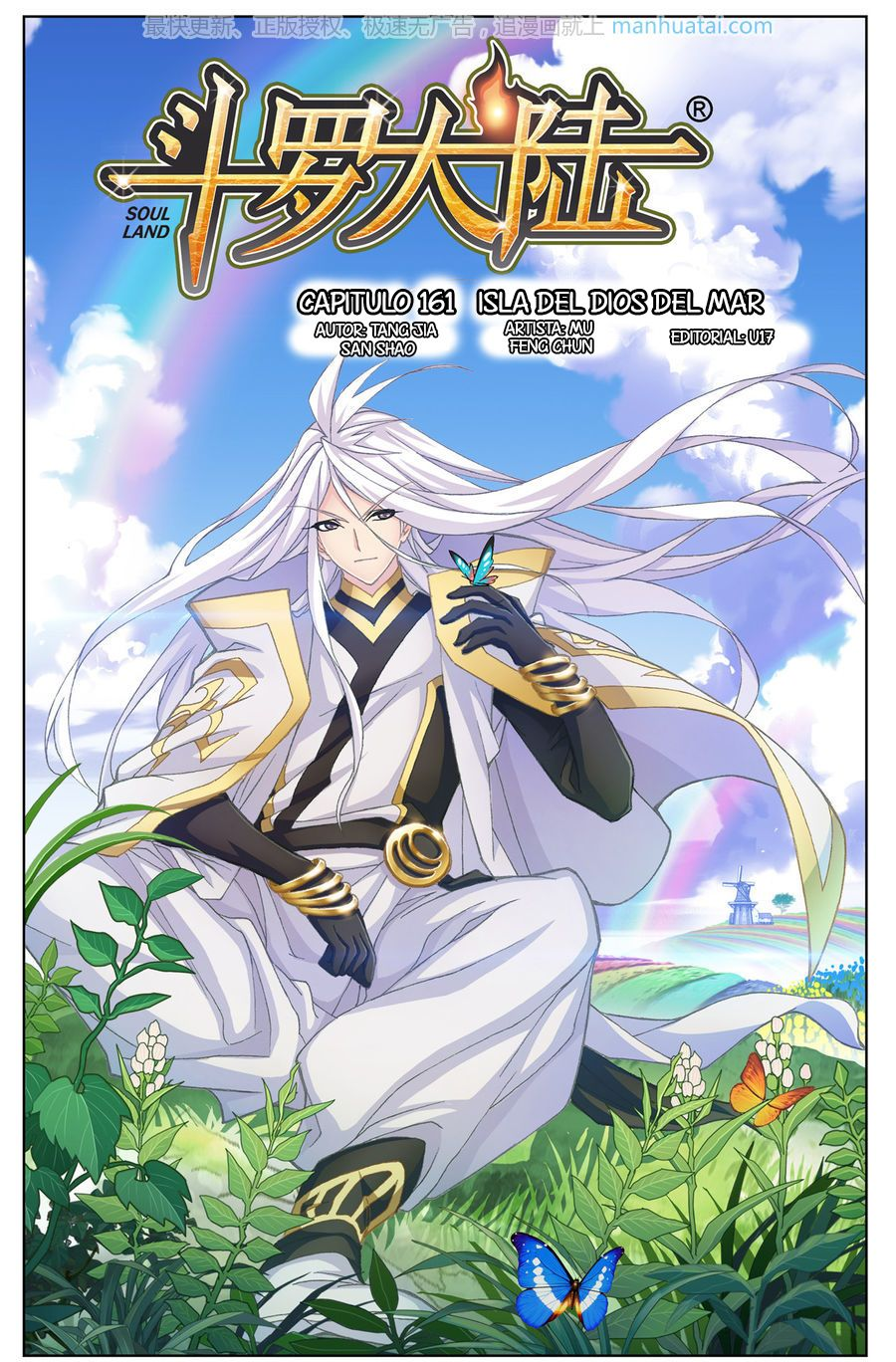 https://c9.mangatag.com/es_manga/pic3/18/16210/590565/fed33392d3a48aa149a87a38b875ba4a.jpg Page 2