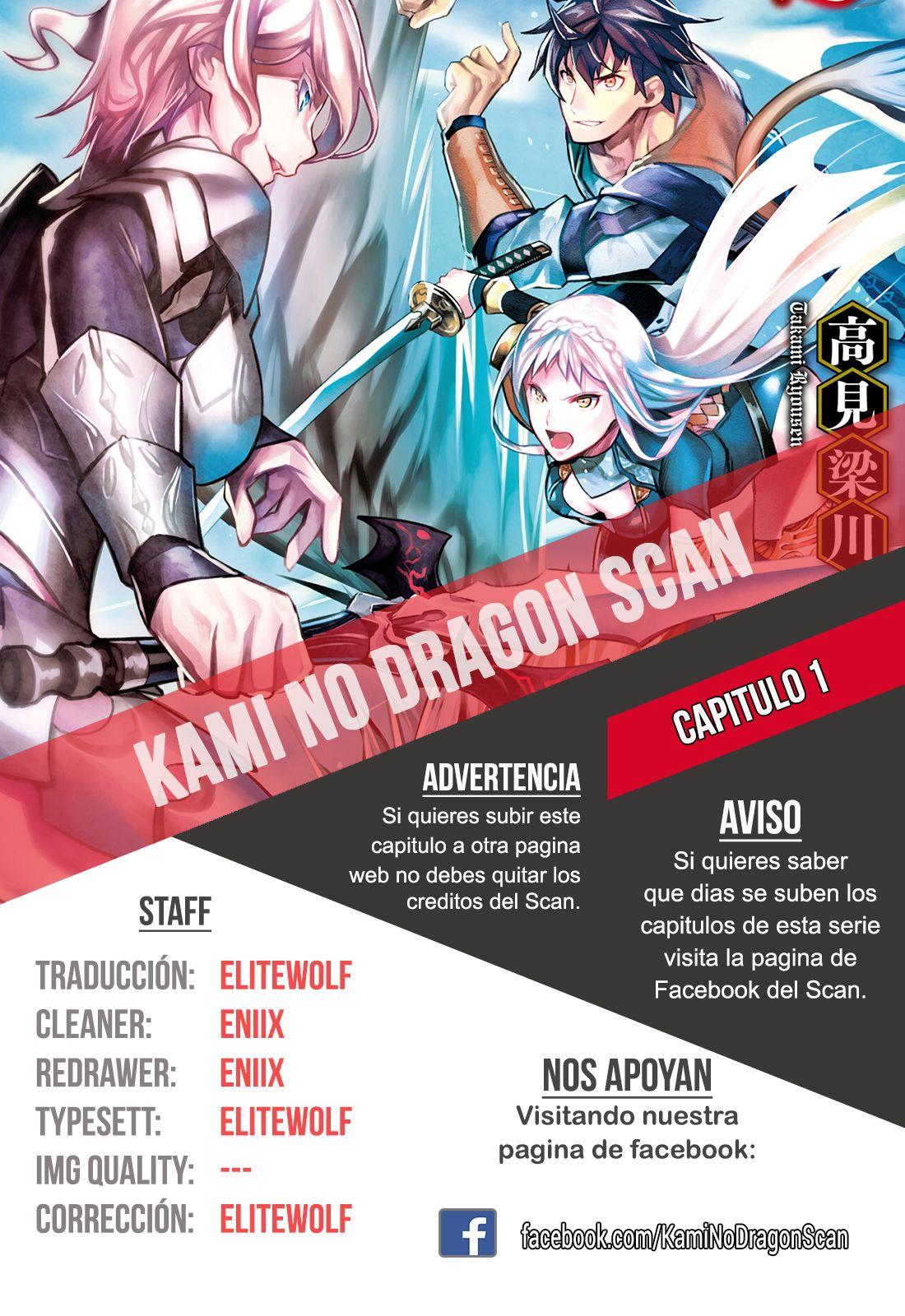 https://c9.mangatag.com/es_manga/pic3/22/23510/593626/f55e60acffb1a69a5ecc2abef59c8665.jpg Page 1