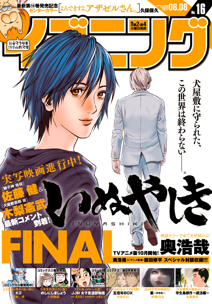 https://c9.mangatag.com/es_manga/pic3/26/17114/593006/30d411fdc0e6daf092a74354094359bb.jpg Page 1