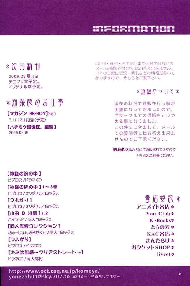 https://c9.mangatag.com/es_manga/pic3/33/21985/554667/85f66a7cda62391535fa2bd56811b806.jpg Page 40