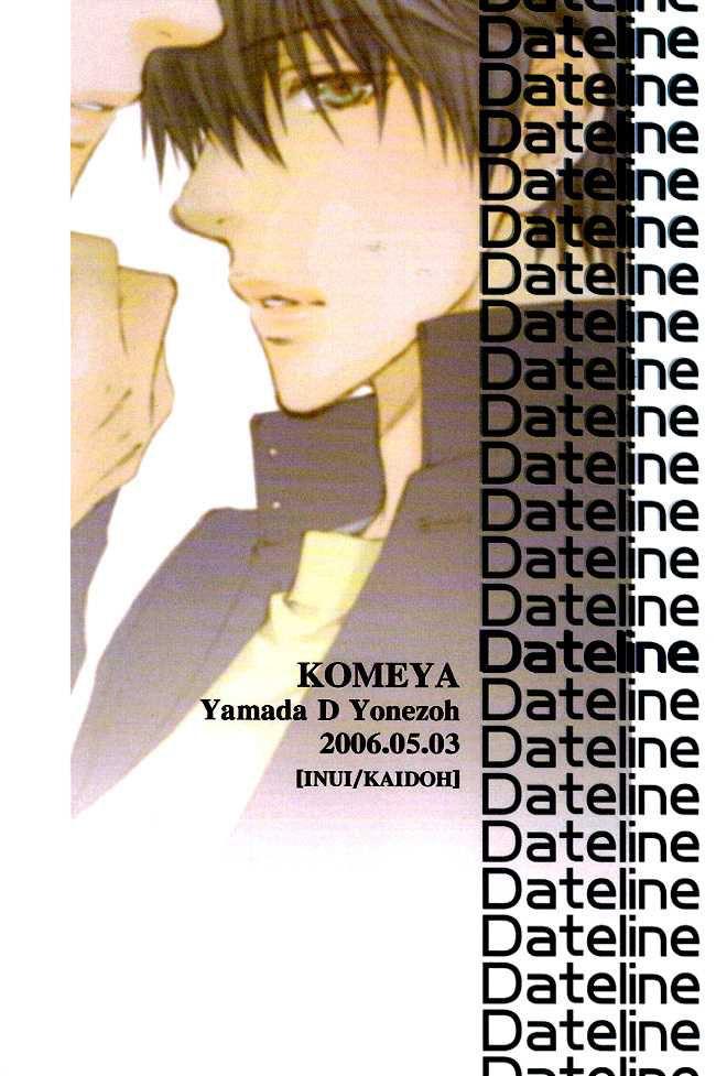 https://c9.mangatag.com/es_manga/pic3/33/21985/554667/b60a488b14cd61179f93d36be86fb53e.jpg Page 43
