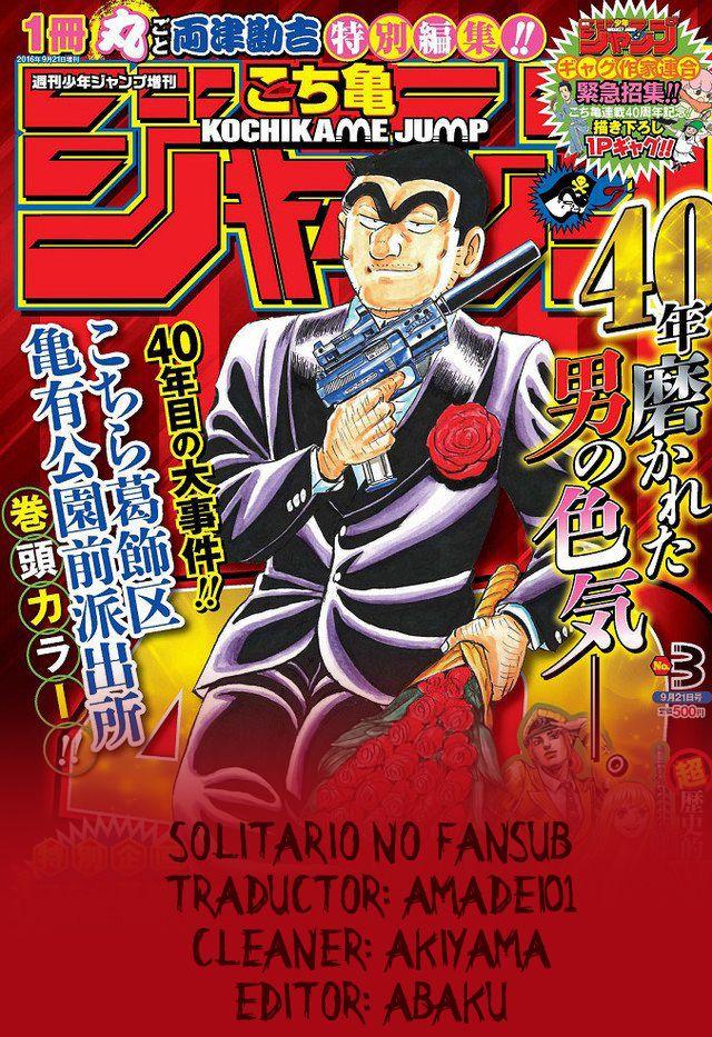 https://c9.mangatag.com/es_manga/pic3/52/21492/532171/daad8d509446c856e52d79f897232876.jpg Page 1