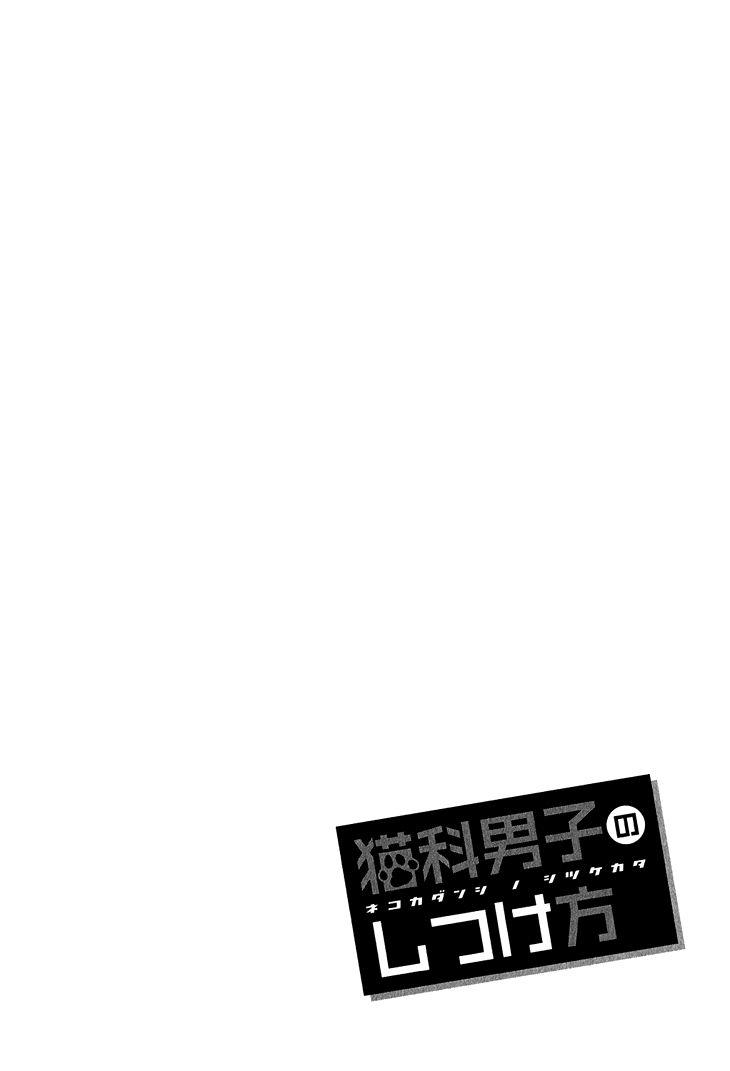 https://c9.mangatag.com/es_manga/pic3/7/20295/590577/8a7b5e8f3bf40c878391605eea315970.jpg Page 1