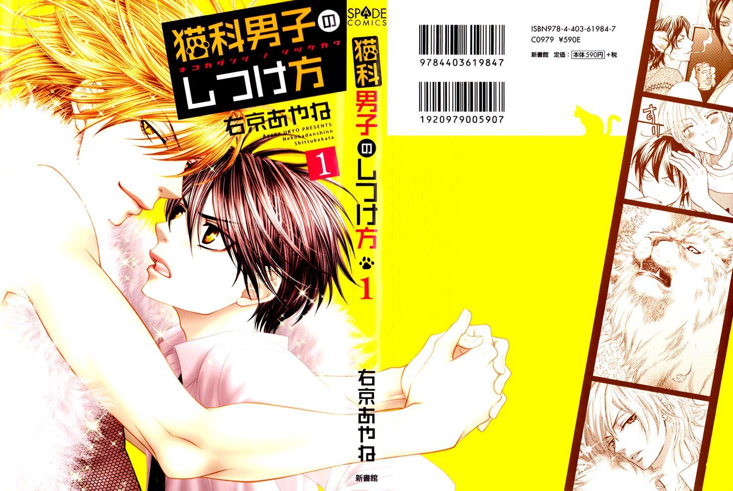 https://c9.mangatag.com/es_manga/pic3/7/20295/590582/da6786e347eb16d43ee1dcba0322f91c.jpg Page 1