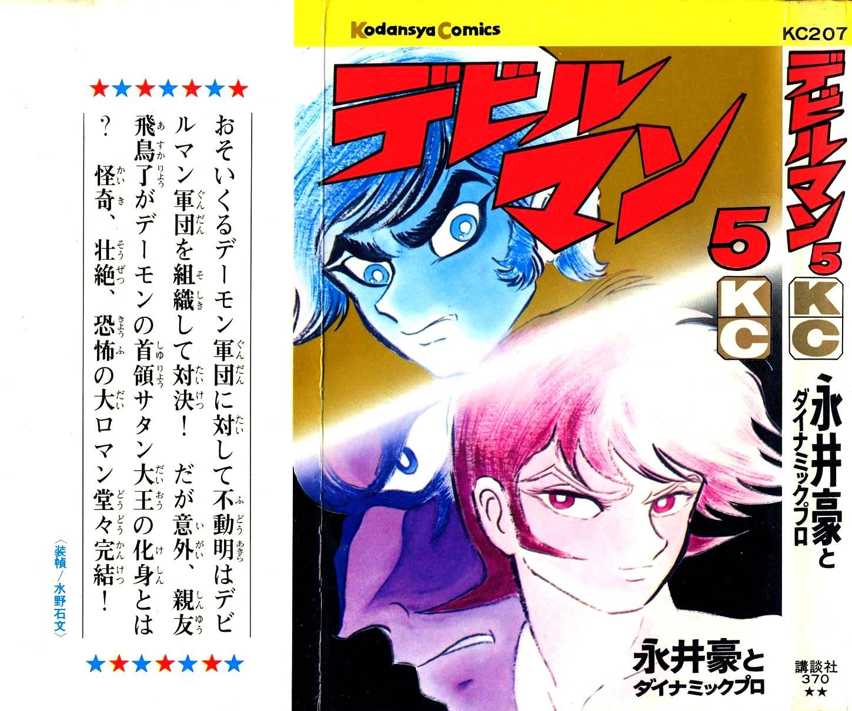 https://c9.mangatag.com/es_manga/pic4/23/24855/624431/624431_0_960.jpg Page 1