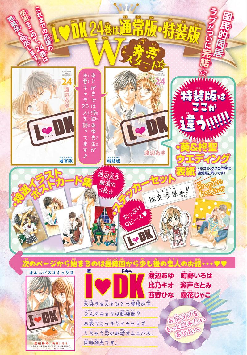https://c9.mangatag.com/es_manga/pic5/15/463/722362/2cdfdf31aff6fbc47f1464dd54f02877.jpg Page 5