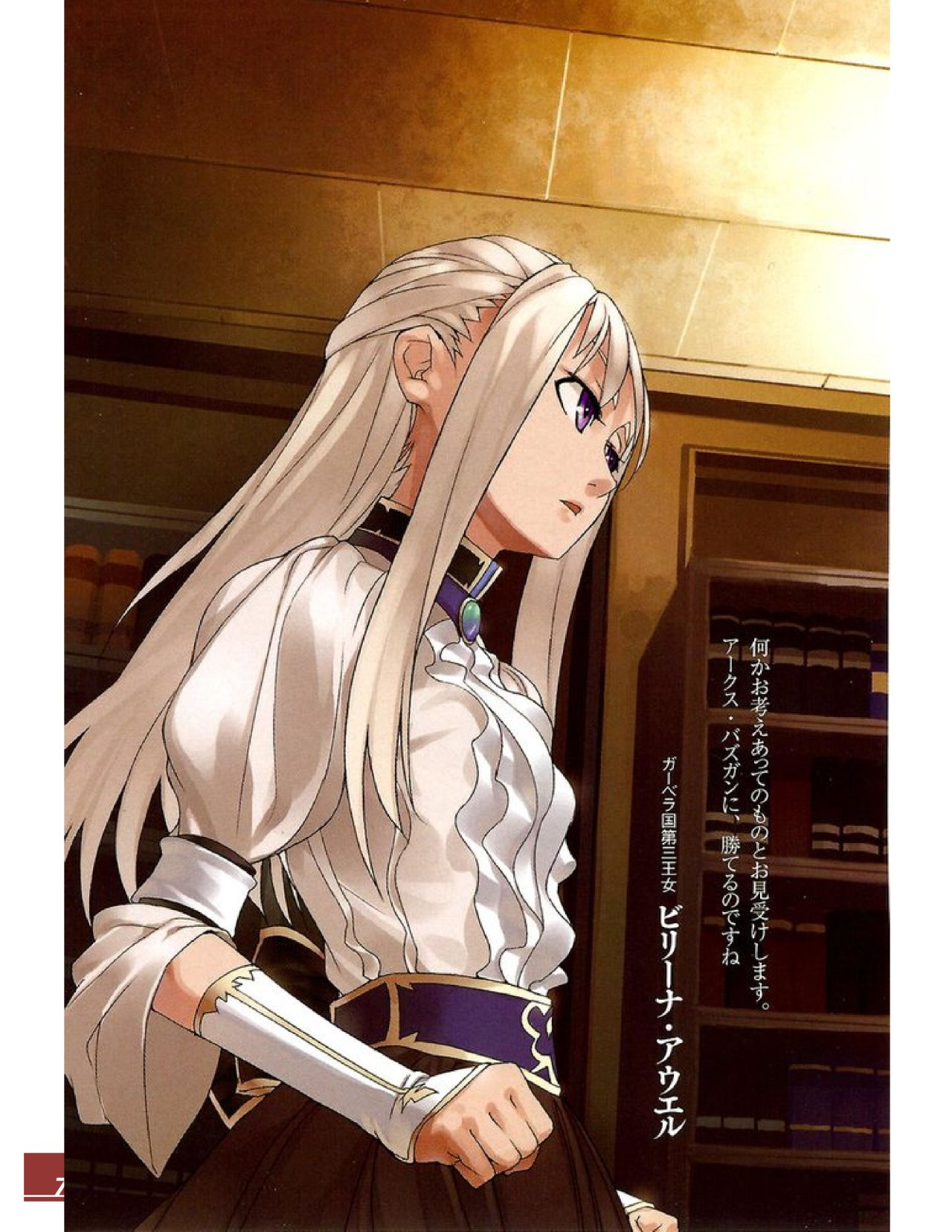 https://c9.mangatag.com/es_manga/pic5/22/25558/727844/1271b96d9055a9291ebd69ea5d0eaee1.jpg Page 7