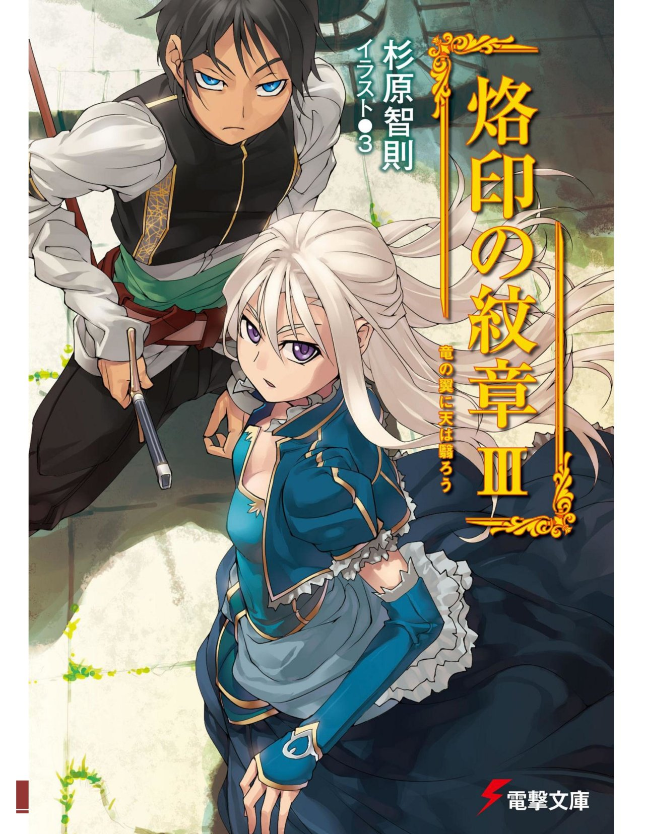 https://c9.mangatag.com/es_manga/pic5/22/25558/727844/39f1efe347e996ac5847f519d182ffdd.jpg Page 1