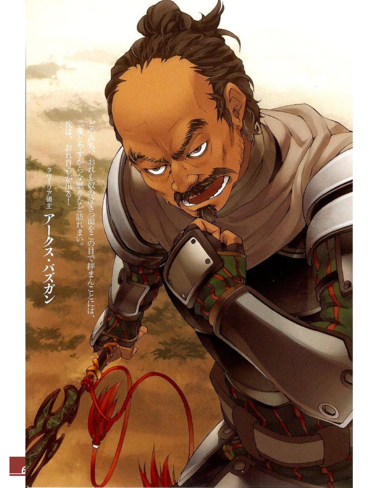 https://c9.mangatag.com/es_manga/pic5/22/25558/727844/9c04e24ccde45a5419fabc2e918e750c.jpg Page 6
