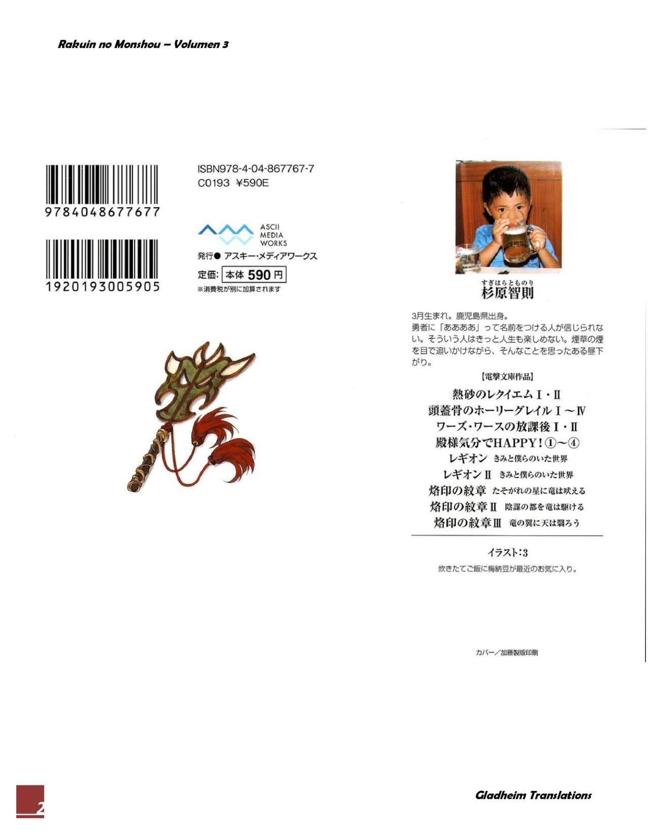 https://c9.mangatag.com/es_manga/pic5/22/25558/727844/a401a7204f2a3d6868f140085538747a.jpg Page 2