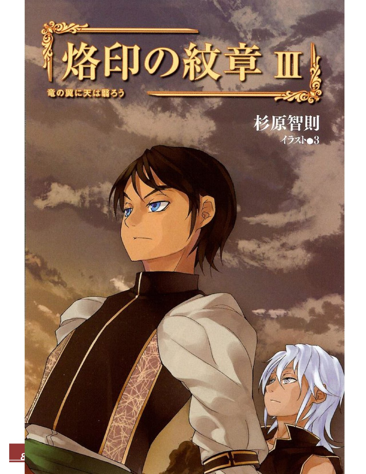 https://c9.mangatag.com/es_manga/pic5/22/25558/727844/f5ca5e77fac3302dc36d319d35c7bf65.jpg Page 8