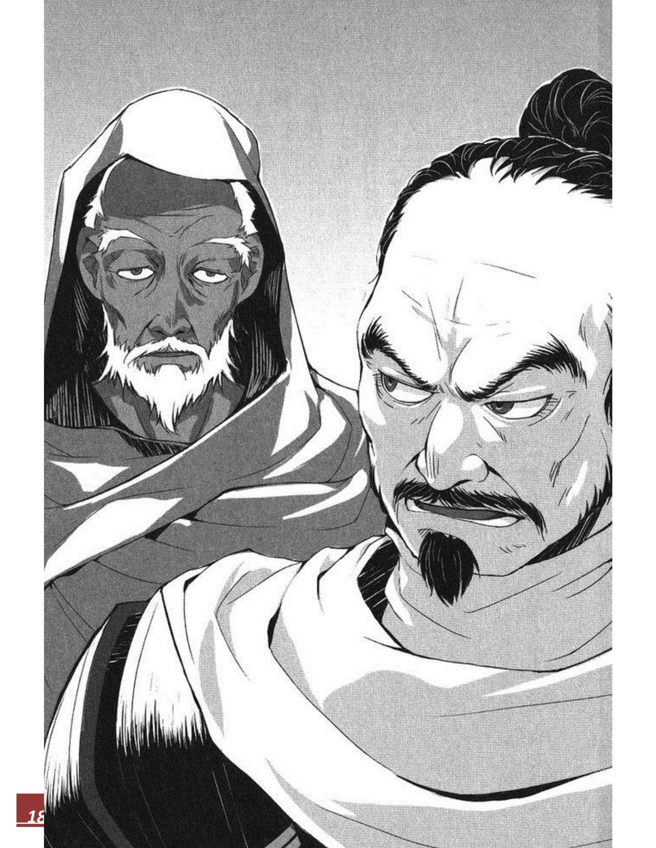 https://c9.mangatag.com/es_manga/pic5/22/25558/766212/8e9f22434774cce976973717448380b4.jpg Page 18