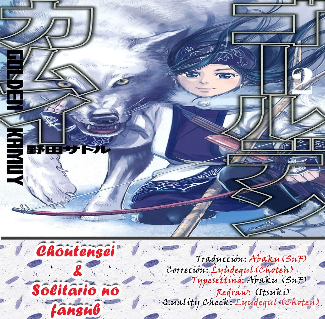 https://c9.mangatag.com/es_manga/pic5/45/18157/768366/756a6c572bd25735a354a87c25b351cd.jpg Page 1