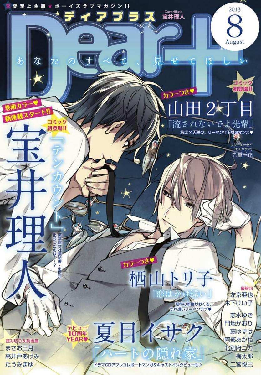 https://c9.mangatag.com/es_manga/pic5/45/3501/719266/fb142eb4eb2612b01f5c4d39f897638f.jpg Page 1