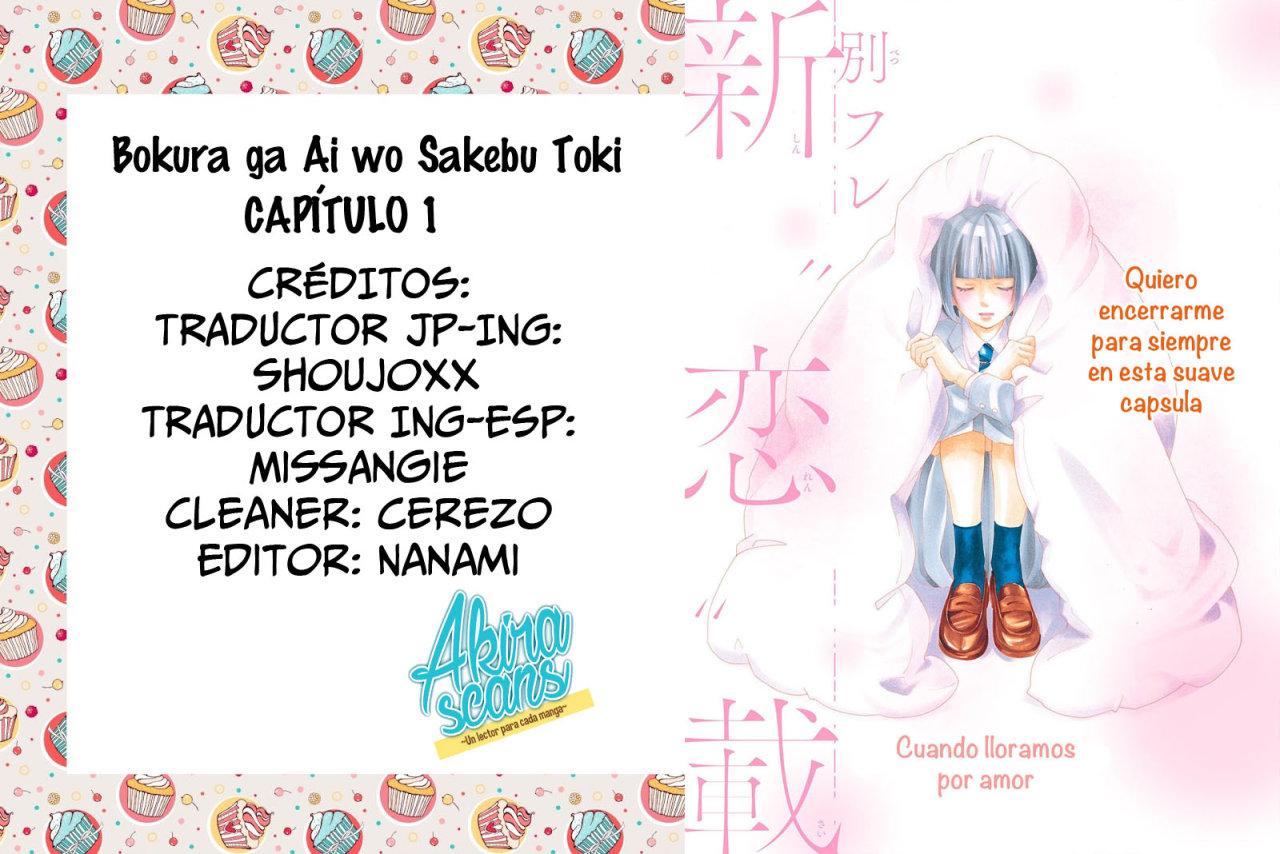 https://c9.mangatag.com/es_manga/pic5/59/27067/725446/5febb7a1b72d6c526770e9d44006a683.jpg Page 1