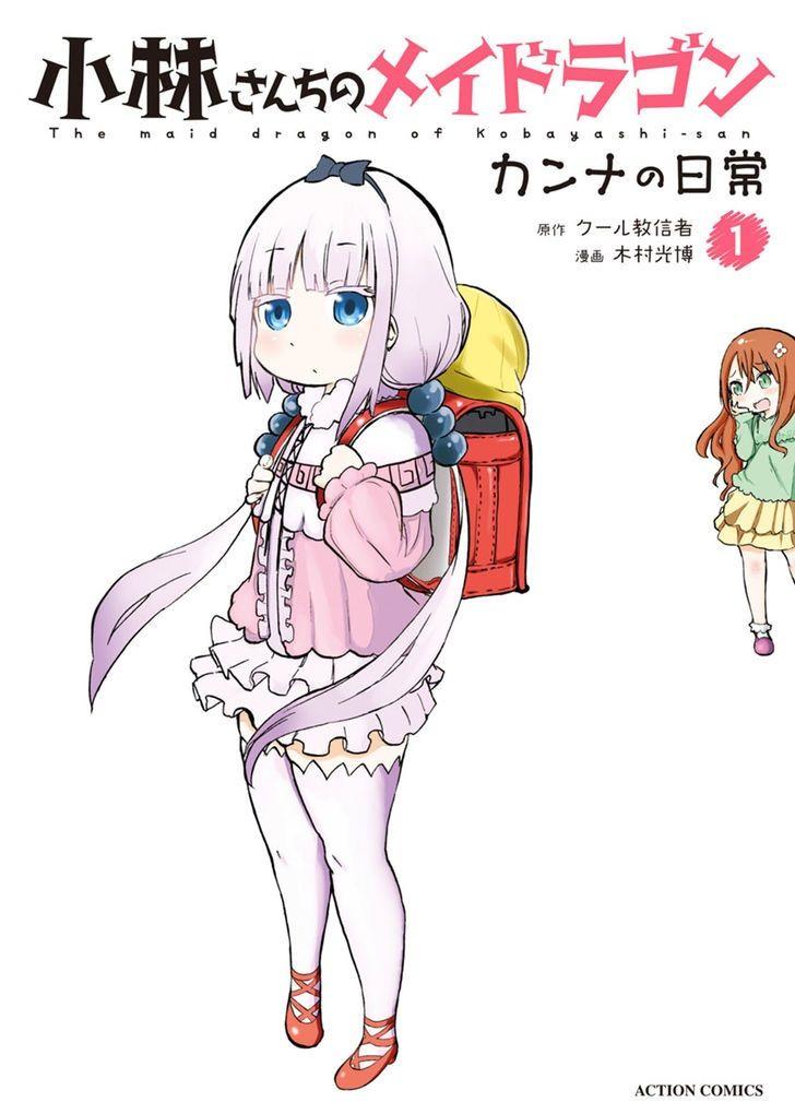 https://c9.mangatag.com/es_manga/pic5/6/25862/644131/5157b981af8d3315ad70be3b62f3803a.jpg Page 1